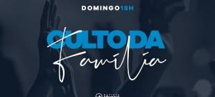 Jesus veio chamar pecadores ao arrependimento | Pr. Guilherme Cerqueira | 20.12.2020